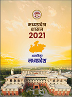 Diary/calendar 2021